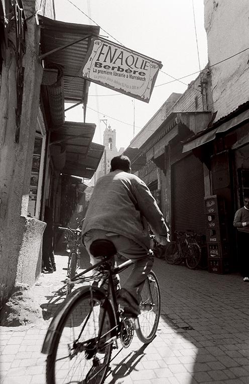 Maroc_MA21NB